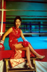 Boxing Champion Christina Kwan